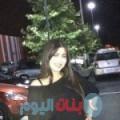 صوفي من القاهرة أرقام بنات واتساب