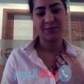 ربيعة من دمشق أرقام بنات واتساب
