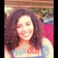 زهرة من دمشق أرقام بنات واتساب