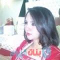 دنيا من محافظة سلفيت أرقام بنات واتساب