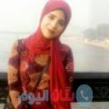 وفية من ولاد تارس أرقام بنات واتساب