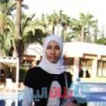 أسيل من بنغازي أرقام بنات واتساب