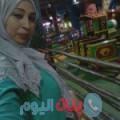 جوهرة من بنغازي أرقام بنات واتساب