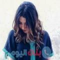 رزان من قرية عالي أرقام بنات واتساب
