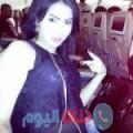 فيروز 28 سنة | فلسطين(محافظة سلفيت) | ترغب في الزواج و التعارف