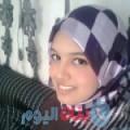 بديعة 23 سنة | ليبيا(بنغازي) | ترغب في الزواج و التعارف