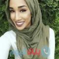 إلهاميتا من دبي أرقام بنات واتساب