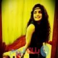 فريدة من القاهرة أرقام بنات واتساب
