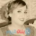 مجدة 45 سنة | الكويت(المنقف) | ترغب في الزواج و التعارف