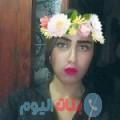 أزهار من دمشق أرقام بنات واتساب