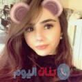 ابتسام من محافظة سلفيت أرقام بنات واتساب