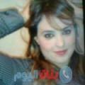 رجاء من دمشق أرقام بنات واتساب