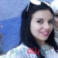 ريهام من الرفاع الغربي أرقام بنات واتساب