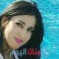 ياسمينة من محافظة سلفيت أرقام بنات واتساب