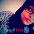 وسام من بنغازي أرقام بنات واتساب