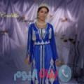 يارة من القاهرة أرقام بنات واتساب