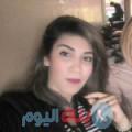 فطومة من محافظة سلفيت أرقام بنات واتساب