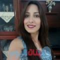 حالة من قرية عالي أرقام بنات واتساب