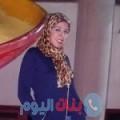 زهيرة من بنغازي أرقام بنات واتساب