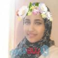 سيرين من محافظة سلفيت أرقام بنات واتساب