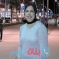 سندس من القاهرة أرقام بنات واتساب