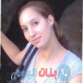 أمينة من محافظة سلفيت أرقام بنات واتساب