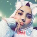 فراولة من قرية عالي أرقام بنات واتساب