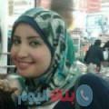 سموحة من القاهرة أرقام بنات واتساب