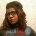 ولاء من بنغازي أرقام بنات واتساب