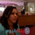 وسيمة من محافظة سلفيت أرقام بنات واتساب