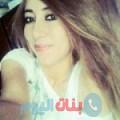 بتينة من محافظة سلفيت أرقام بنات واتساب