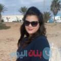 شمس من دبي أرقام بنات واتساب