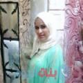 خلود من محافظة سلفيت أرقام بنات واتساب