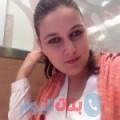 راندة من محافظة سلفيت أرقام بنات واتساب