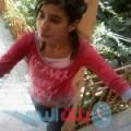 وفية من محافظة سلفيت أرقام بنات واتساب