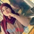 نور هان من قرية عالي أرقام بنات واتساب