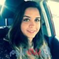 دانة 29 سنة | السعودية(الرفاع الغربي) | ترغب في الزواج و التعارف