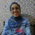 سعدية من القاهرة أرقام بنات واتساب