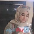 هديل من بنغازي أرقام بنات واتساب