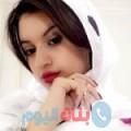 شادة 20 سنة | عمان(الدقم) | ترغب في الزواج و التعارف