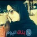 فراولة من بنغازي أرقام بنات واتساب