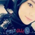 نزهة من دمشق أرقام بنات واتساب