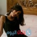 يمنى من القاهرة أرقام بنات واتساب