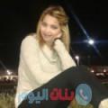 ريهام من صلالة أرقام بنات واتساب