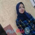 اسراء من بنغازي أرقام بنات واتساب