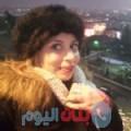 مليكة من بنغازي أرقام بنات واتساب