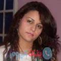 فريدة 36 سنة | ليبيا(بنغازي) | ترغب في الزواج و التعارف