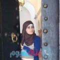 وسام من القاهرة أرقام بنات واتساب