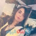 إسلام 23 سنة | سوريا(دمشق) | ترغب في الزواج و التعارف