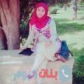 أميرة من دبي أرقام بنات واتساب